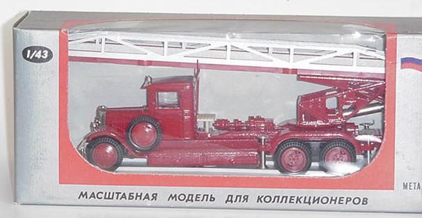 Russian fire ladder truck